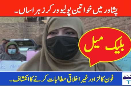 Harassment of Polio Workers