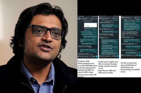 Arnab Goswami's WhatsApp chat with ratings agency CEO reveals startling details